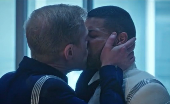 Private Tender Couple Gay Moments